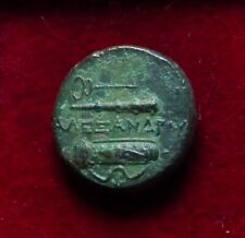 New Listing Kings Of Macedon. Alexander Iii 'the Great' 336-323 Bc. Æ Tarsos Vf