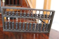 New listing Antique Chinese Red Wood Abacus