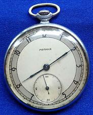 CCCP Soviet USSR Russian vintage pocket watch MOLNIJA 208479
