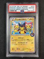 Pokemon PSA 10 Poncho Wear Pikachu Mega Campaign Japanese Promo 203/XY-P