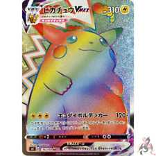 Pokemon Card Japanese - Pikachu VMAX HR 114/100 s4 - HOLO MINT