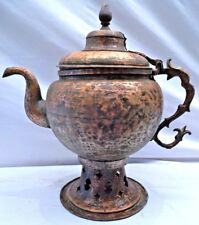 SAMOVAR TEA POT MUGHAL COPPER & BRASS COLLECTIBLES VINTAGE DECORATIVE METALWAR