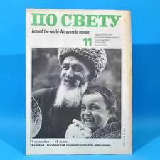 DDR Po swetu 11 von 1982 По свету | Russisch Englisch Französisch | Schulbuch