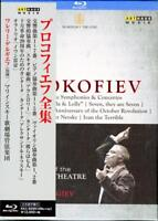 VALERY GERGIEV-PROKOFIEV COMPLETE...-IMPORT 4 BLU-RAY WITH JAPAN OBI AE50 qd