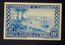 1930 French Algeria First day Postcard cover North Africa Philatelic Expo # 76