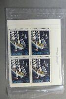 *Kengo* Canada stamps #1012 set of 4 inscription corner blocks SEALED @196