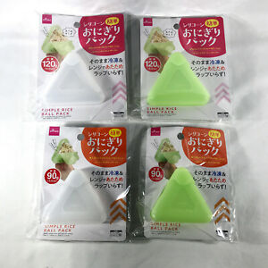 Daiso Japan Silicone Rice Ball Pack Onigiri Musubi Mold Bento Obento Lunch Box