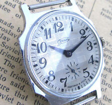 ZIM POBEDA HATCH Vintage 1970s USSR Soviet Russian Mechanical Men Wrist Watch