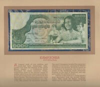 Most Treasured Banknotes Cambodia P 17 1973 1000 Riels AUNC Prefix ឍ១