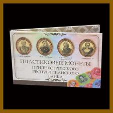 Transnistria 1 - 10 Rubles (4 Pcs) Coin Folder Set, Composite Plastic, 2014 Mint
