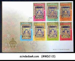 MACAU CHINA - 2017 THE SEVEN BUDDHA OF THE PAST - 7V - FDC
