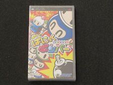 PSP UMD GIOCO BOMBERMAN PANIC BOMBER - GAMES FOR JAPAN ONLY VERSION