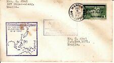 1942 WW2 Japanese Occupation Stamp 5c Philippines SA MALAKING SILANGANA + ASYA