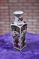 JAPAN VASE ornate Asian oriental décor elegant formal cobalt white porcelain