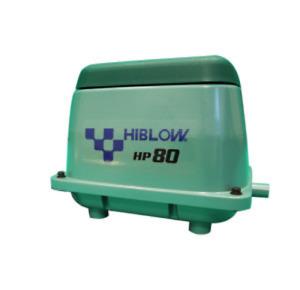 New HIBLOW HP 80 Medium Capacity Air pumps for septic and aqua tanks