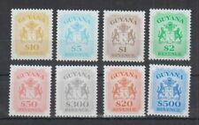J951. Guyana - MNH - National - Symbols - Coat of Arms