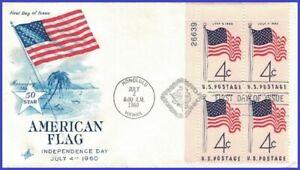 USA5 #1153 U/A ARTCRAFT FDC PB4 50-Star Flag