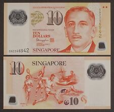 Singapore 10 Dollars, 2016 P-48, Sports (1 Hollow House) Polymer Unc