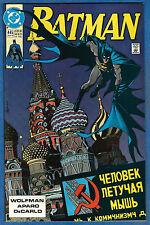 BATMAN  # 445  - - DC 1990  (vf-)