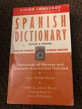 Living Language: Basic Spanish Dictionary
