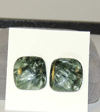 Seraphinite from Russia 18x18mm with 4mm dome Cabochon set of 2  (4818)