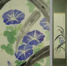 YK766 KAKEJIKU Plant Flower Hanging Scroll Japanese Art painting Nihonga Picture