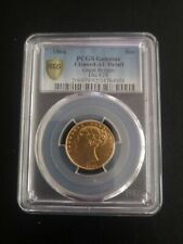 More details for 1866 full gold sovereign shield back pcgs genuine cleaned - au detail die #28