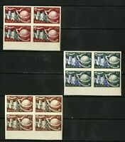 Monaco Stamps # C31-3 XF OG NH Imperf Blocks Of 4
