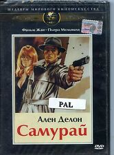 Le Samourai DVD PAL LANGUAGE:RUSSIAN,FRENCH ALAIN DELON