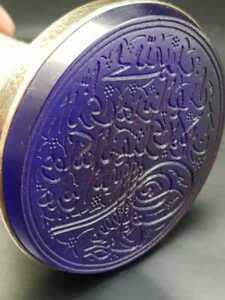 Ottoman hand engraved seal of Shah Muhammad bin Ibrahim Khan, al-muzaffar daima