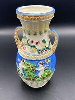 """Vintage Japanese Majolica Angels Cherubs & Flowers Vase w/Handles, 7 1/4"""" Tall"""