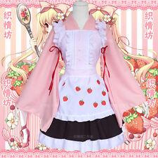 Anime Card Captor Kawaii Lolita Maid Kimono Cosplay Costume Suit Dress#370