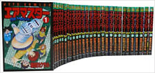 Air Master all 28 volumes complete set (Jets Comics)