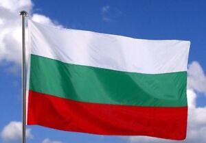 National Flag of Bulgaria Bulgarian флаг на България flag na Bŭlgariya