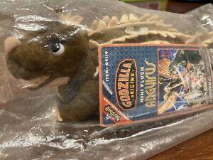 Godzilla Origins Mini Plush - Anguirus - Brand New 2004 By Toy Vault