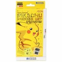 Nintendo Kisekae Cover Plates Pikachu Premium Set for New 3DS  w/Tracking