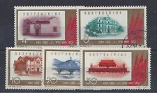CHINA People's Republic 1961 # C88 (Scott 569 - 573) Used