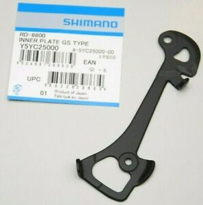 Piastra Interna SHIMANO ULTEGRA GS RD-6800 Gabbia Lunga