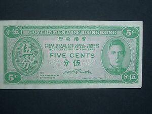 ****Superb**KGV1  Hong Kong 'AUNC'  5 Cents****Uniface Crisp  Banknote******