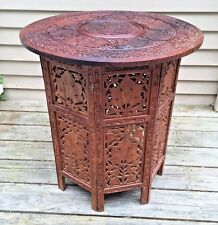 Vtg Asian Carved Table Removable Top Nice Pressed or Carved Details of Leaves