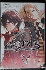 JAPAN novel: Amnesia Later Shin & Toma-hen