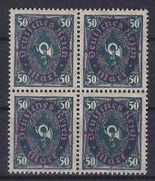 DR Mi Nr. 209 W b ** 4er Block, Infla Posthorn Dt. Reich 1922, postfrisch, MNH