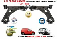 FOR PEUGEOT BIPPER 2008-> 2X FRONT LEFT RIGHT LOWER WISHBONE SUSPENSION ARMS SET