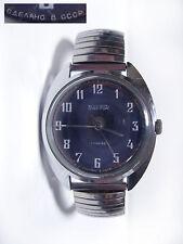 Vintage VOSTOK Wostok Mechanical 17 jewels WRIST WATCH USSR