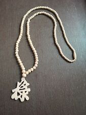 Vintage Carved Bone Bead Chinese Character Pendant Necklace Barrel Screw Clasp