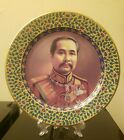 Antique King Chulalongkorn Of Siam Hand Painted In Thailand Porcelain Plate