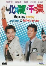 He Is My Enemy, Partner and Father-in-law DVD (1999) Movie English Sub _Region 0