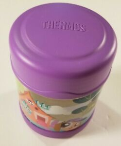 Kids Littlest Petshop Thermos 8 oz Stainless Steel- Purple