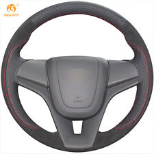 Black Leather Suede Wheel Cover for Chevrolet Cruze 2009-2014 Aveo Holden Cruze