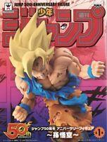 Banpresto Jump 50th Anniversary Figure Dragonball Z Super Saiyan Son Gokou F/S